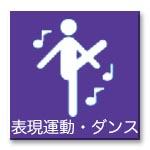 menu_icon_dance