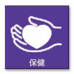 menu_icon_hoken