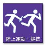 menu_icon_rikujo
