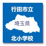 menu_icon_gyoda-kita