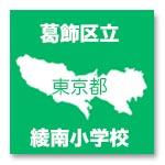 menu_icon_ryounan2
