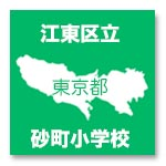 menu_icon_sunamachi